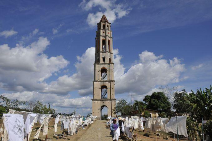 奴隷監視に使われたマナカ・イスナガの塔