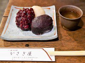 三色萩乃餅が絶品!清水寺至近の甘味処「かさぎ屋」