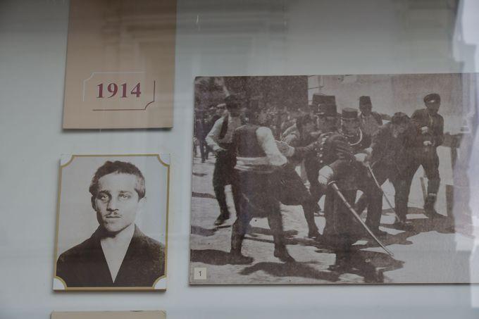 第一次世界大戦の発端となった現場、ラテン橋