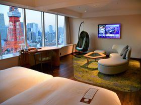 東京の高級ホテルに泊まれるツアーおすすめ10選