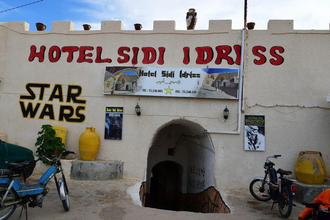 スター・ウォーズのロケ地「シディ・イドリス・ホテル」