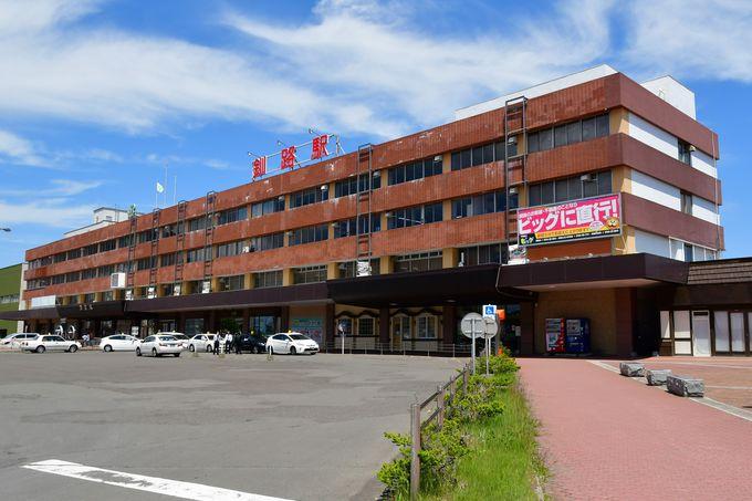 釧路駅から幣舞(ぬさまい)橋へ