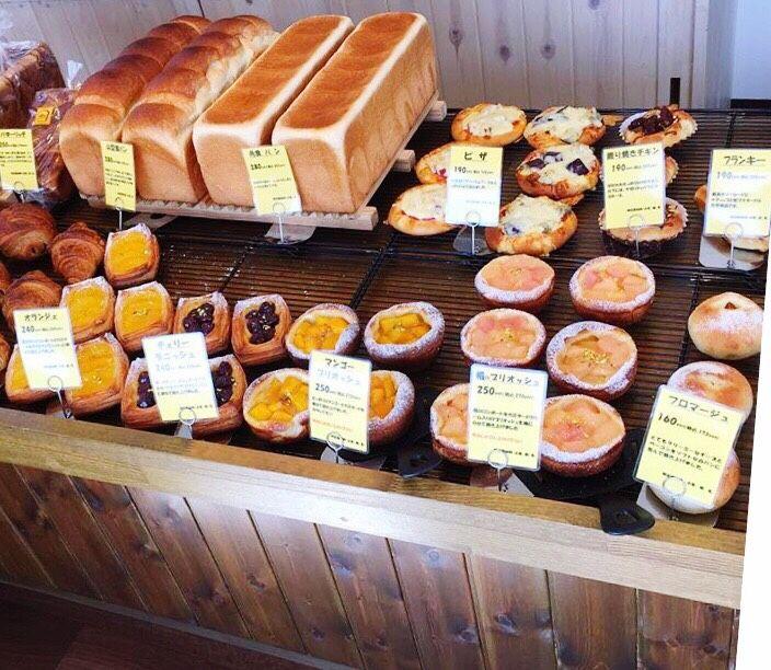 「O'z Bakery(オズベーカリー)」(パン屋)