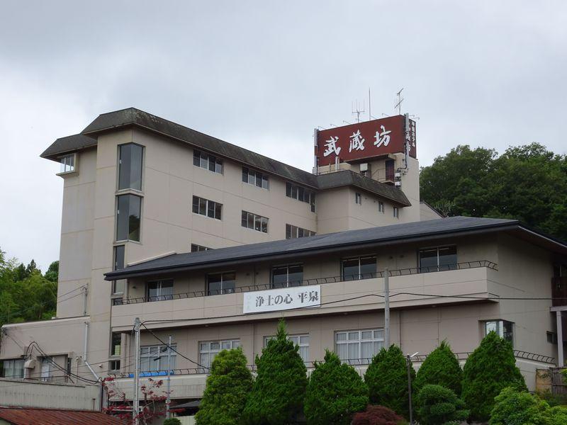公共交通機関利用の旅に最適な岩手「平泉ホテル武蔵坊」!コスパも立地も最高!!