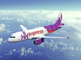 飛行機はこれだけ安く乗れる!1万円以下で海外に行ける航空会社