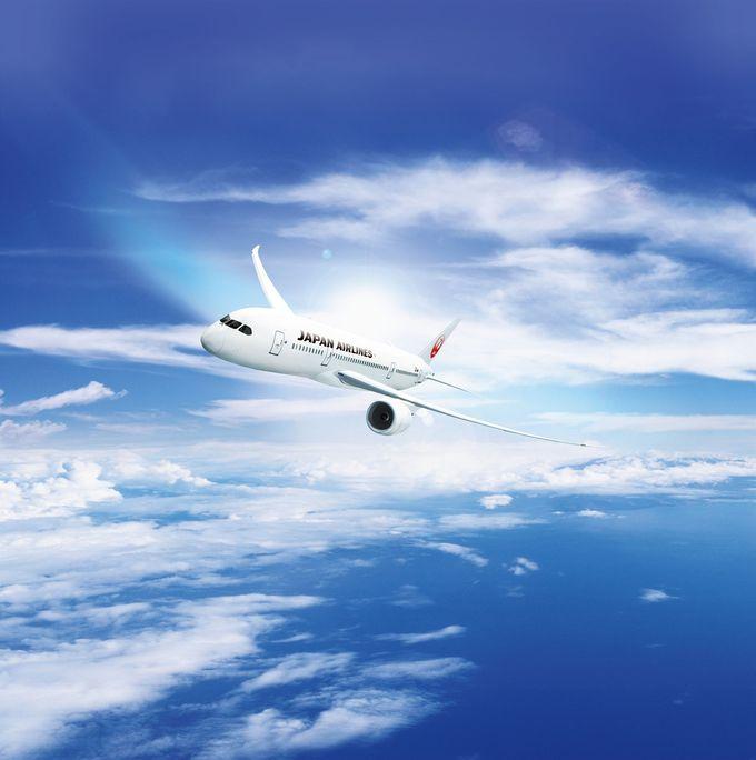 日本航空のビジネスクラス利用のダイナミックパッケージなら9万円台!