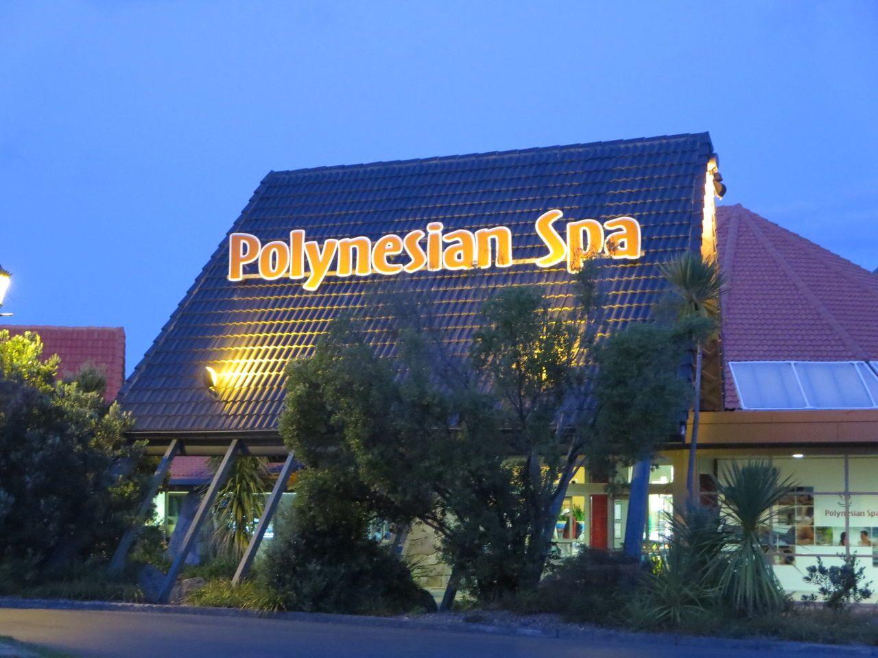 海外で最高の温泉を楽しむ ポリネシアン・スパ