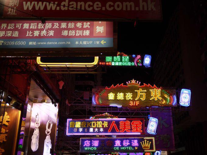 6.香港で100万ドルの夜景を存分に楽しもう