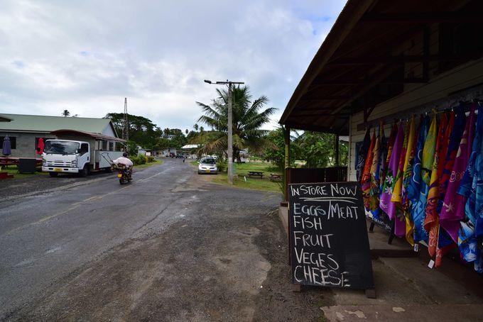 地元民の生活を身近に感じる小さな町
