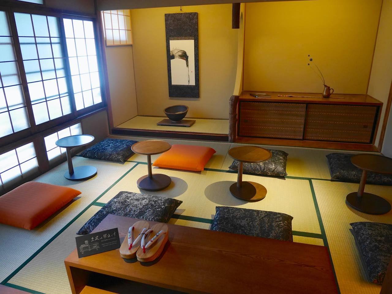 世界初!京都のスタバでお座敷のコーヒー体験「スターバックスコーヒー ...
