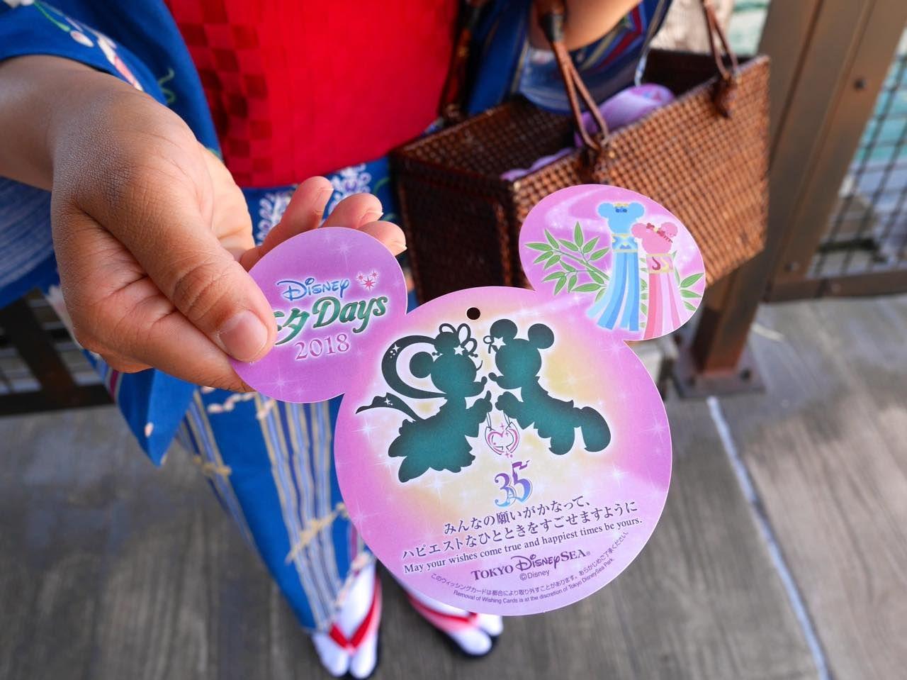 東京ディズニーシーのウィッシングプレイスはアメリカンウォーターフロントに