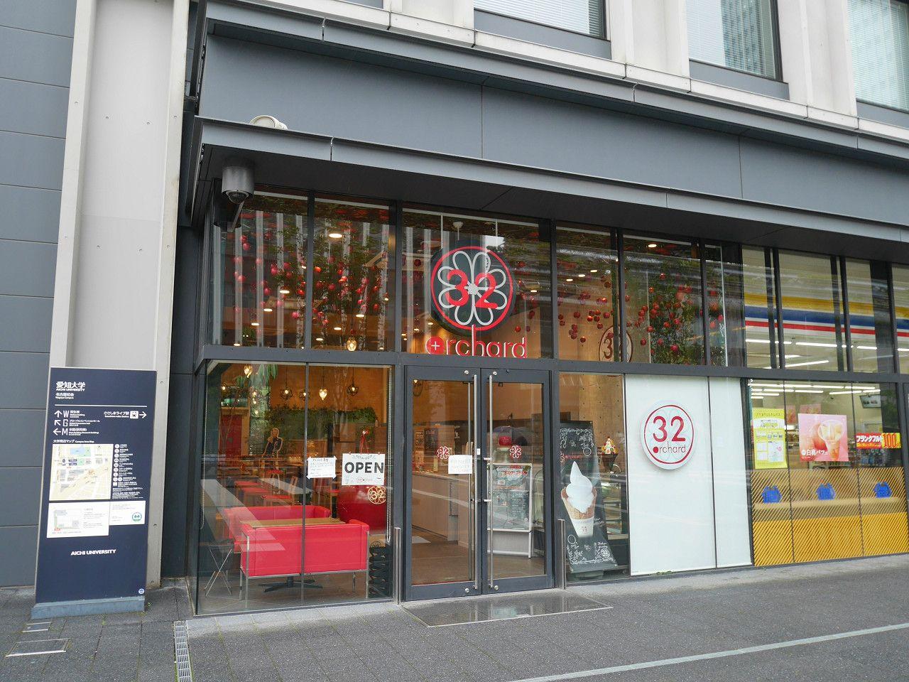 名古屋駅から徒歩圏内にある利便性の高いフルーツカフェ