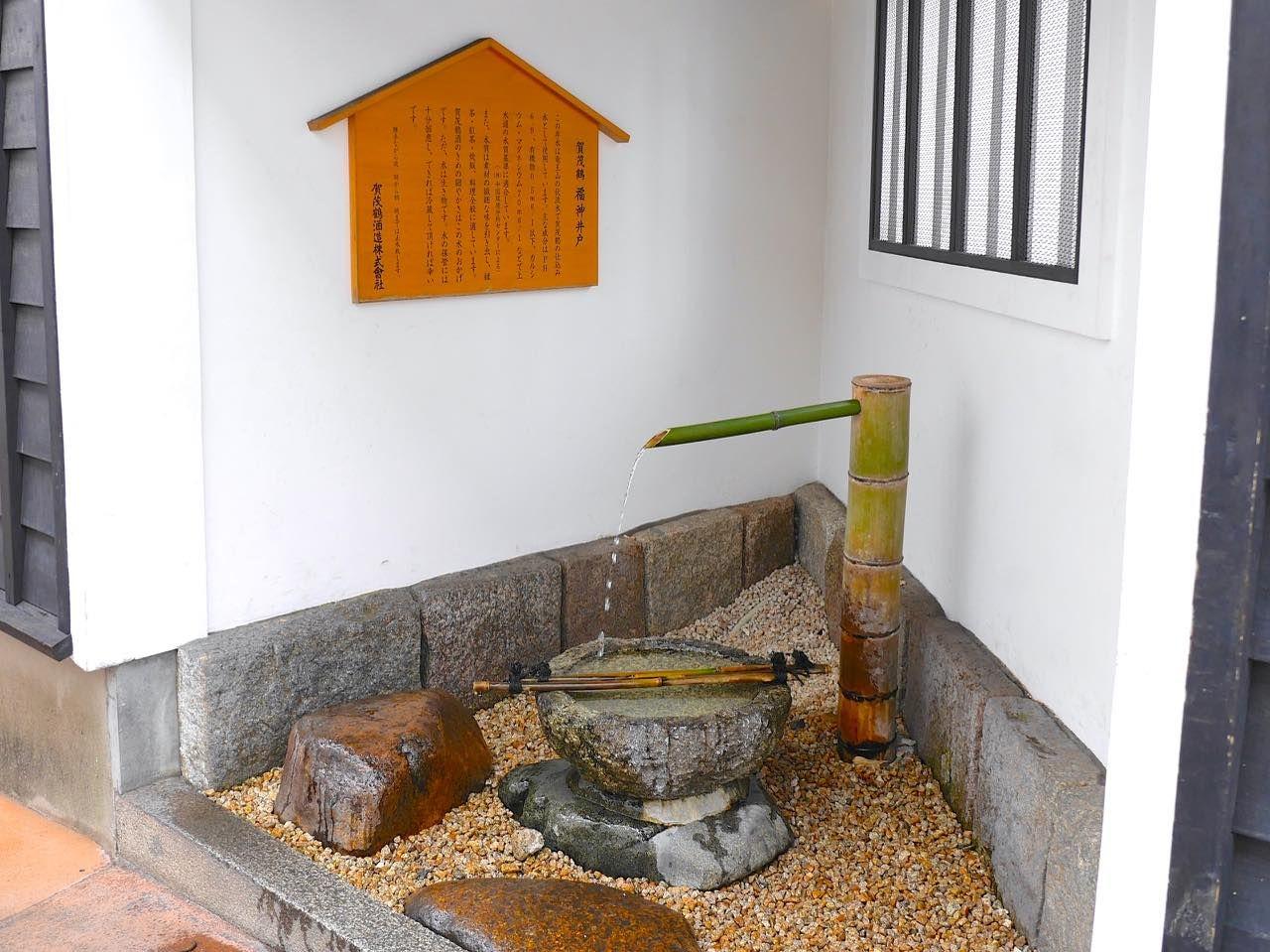 日本酒に使う原材料のこだわり「米」と「水」