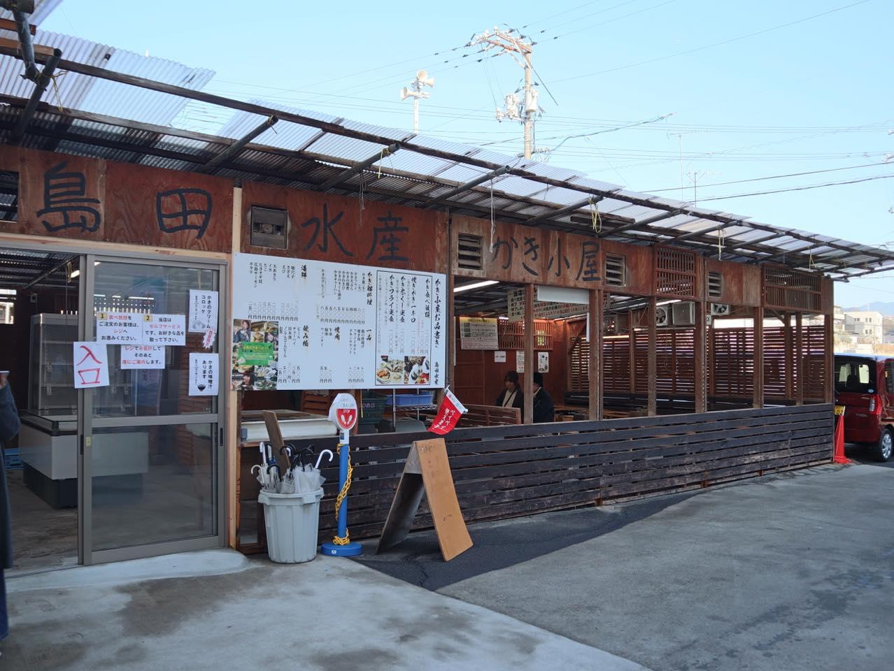 島田水産に戻ったらかき小屋で漁師飯を堪能!