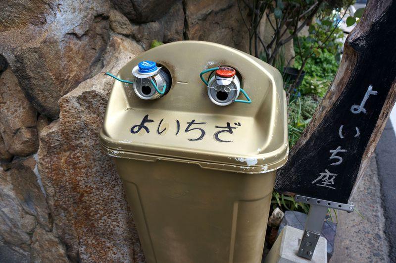 アートの島 香川県・直島で楽しもう!心躍るスポット5選