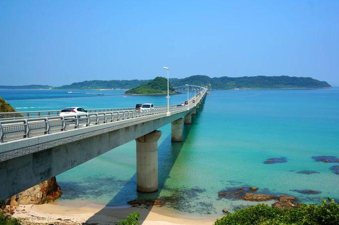 数々のCMで撮影された有名スポット「角島大橋」