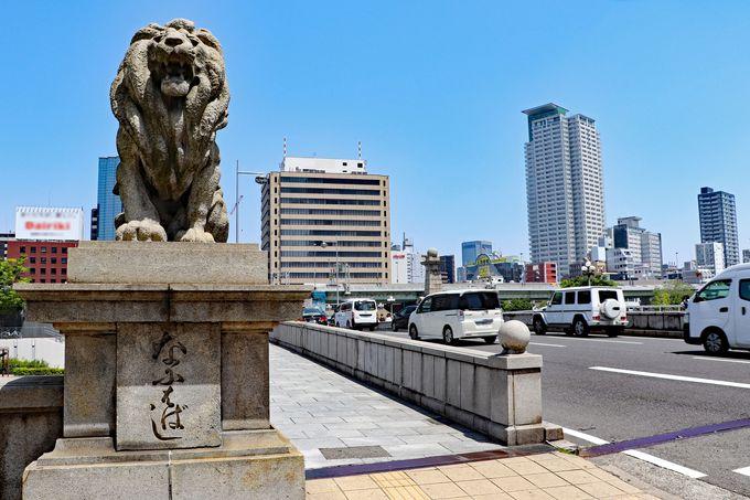 橋の高欄にたたずむはライオン像!個性的な橋をご紹介