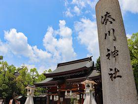 歴史好き必見!神戸の名社・湊川神社の大楠公史跡めぐり