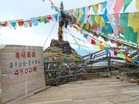 標高4500m!中国雲南省シャングリラ一望の「石か雪山」