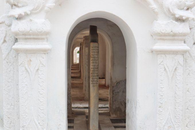 仮王宮としても利用されたサンダムニパゴダ