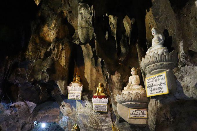 ちょっと変わったミャンマーの洞窟を味わってみては