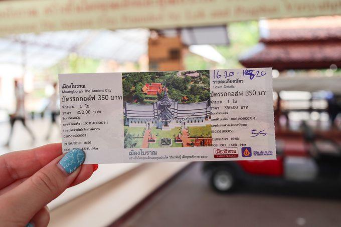 ムアンボーランへの行き方と料金
