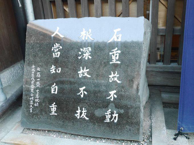 岩村城と偉人たちの足跡、旧家などを巡ろう