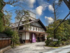 北陸最古の温泉旅館!石川「法師」は九谷焼巡りの拠点にお勧め
