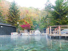 「緑の風」露天風呂で北海道の紅葉を満喫!開運◯◯温泉も?
