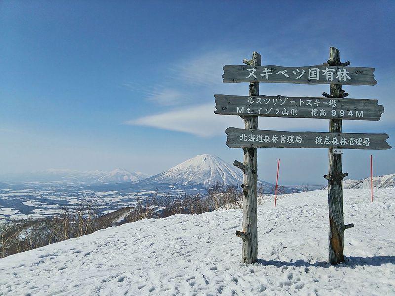 北海道スキーの聖地・ルスツを味わいつくす5つのポイント