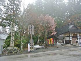 令和の幕開けは比叡山で浄化!風水で選ぶ比叡の開運スポット
