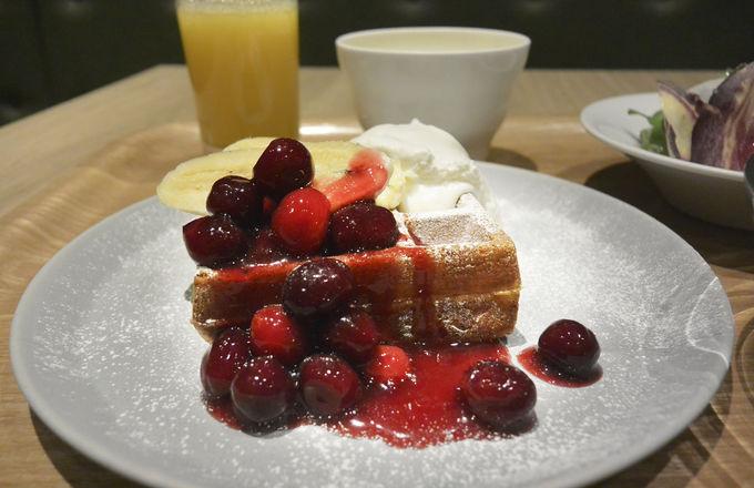 「美味しい朝食」でパワーチャージ!