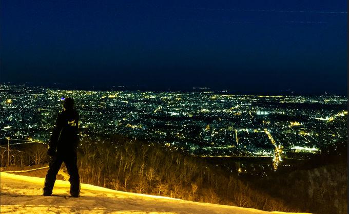 夜景を眺めながらファンタスティック・ダウンヒル!