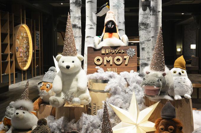 「旭山ペンギン」がホテルを占拠!
