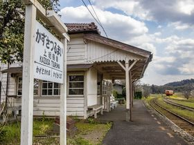 お先にトクだ値スペシャルで五井駅へ!おすすめ観光スポット9選