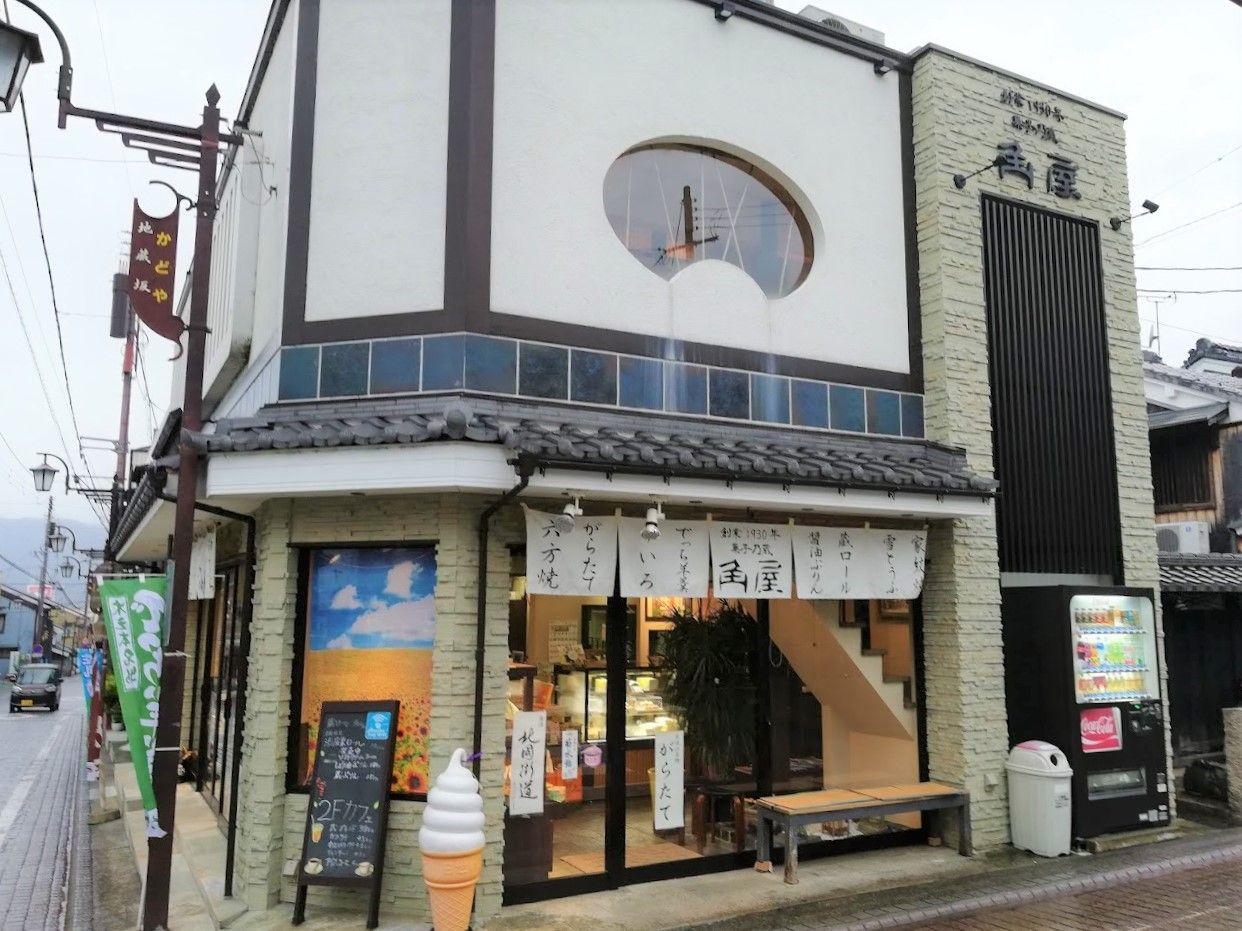 「菓子の蔵 角屋」2階のカフェでおやつタイム!