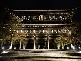 京都・知恩院の秋のライトアップは見逃せない!