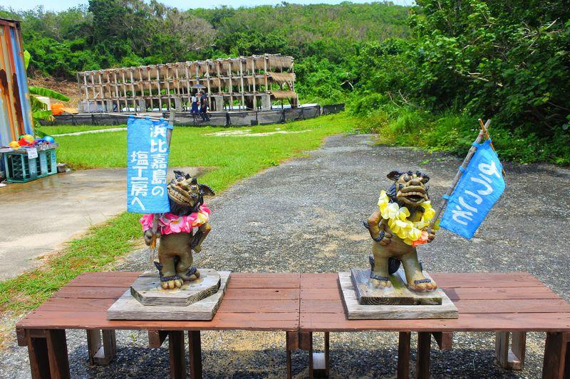 沖縄・浜比嘉島の塩工場で塩作り体験&プライベートビーチ!