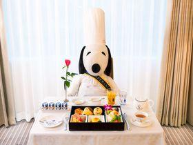 帝国ホテル 東京「グランド シェフ スヌーピー」のお部屋が可愛すぎる!