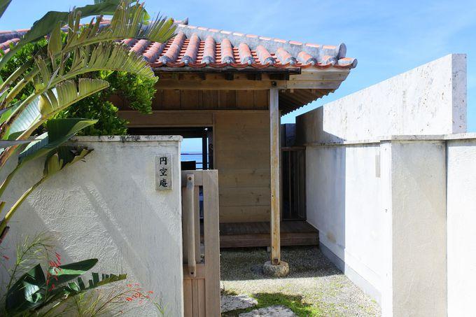 貸切露天風呂「方丈庵」から見る絶景ビュー
