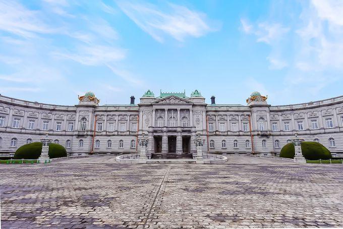 迎賓館赤坂離宮の成り立ち