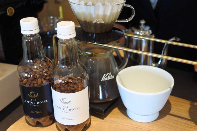 最高級コーヒーをハンドドリップで!クラブラウンジでのおもてなし