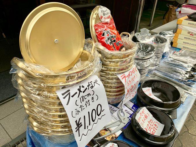 様々な韓国お土産品をゲット