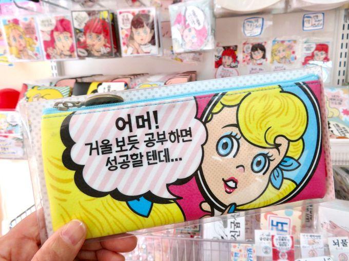 韓国雑貨がモーレツに可愛い件