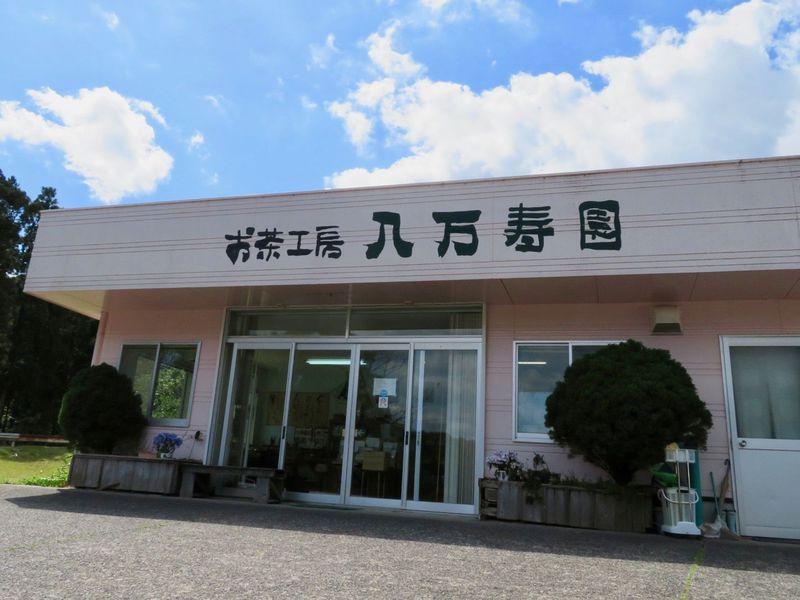 屋久島では誰しもが知る名店