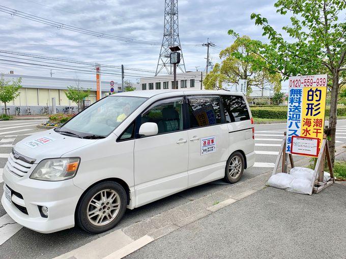 嬉しい無料送迎!姫路から電車で10分の好アクセス