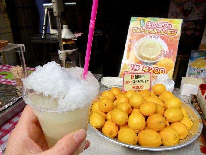 レモン生しぼり!「大元」のレモンスカッシュ
