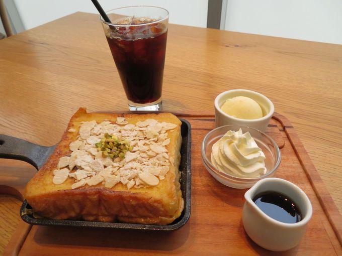 あの「嵜本」の高級食パンのランチも食べたい!