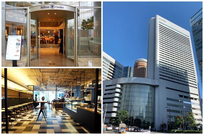 大阪観光なら梅田エリアがおすすめ!まずは2つのホテルをご紹介