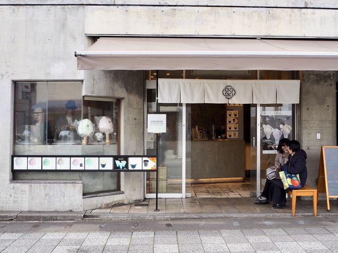 とっても和モダンな京綿菓子専門店